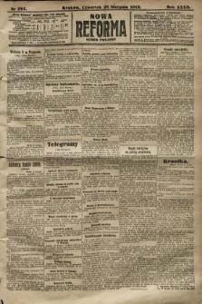Nowa Reforma (numer poranny). 1913, nr395