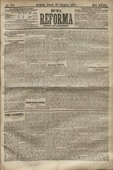 Nowa Reforma (numer popołudniowy). 1913, nr398