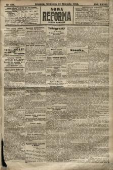 Nowa Reforma (numer poranny). 1913, nr401