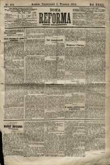 Nowa Reforma (numer popołudniowy). 1913, nr402