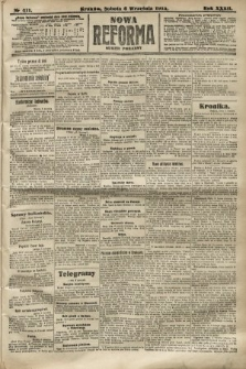 Nowa Reforma (numer poranny). 1913, nr411