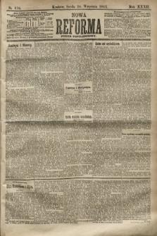 Nowa Reforma (numer popołudniowy). 1913, nr416