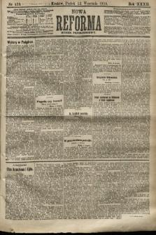 Nowa Reforma (numer popołudniowy). 1913, nr420