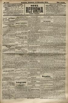 Nowa Reforma (numer poranny). 1913, nr423