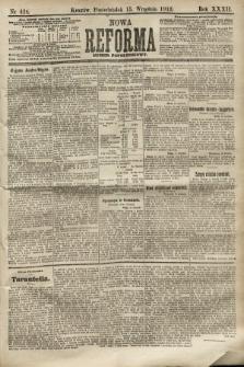 Nowa Reforma (numer popołudniowy). 1913, nr424