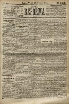 Nowa Reforma (numer popołudniowy). 1913, nr426
