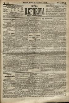 Nowa Reforma (numer popołudniowy). 1913, nr440