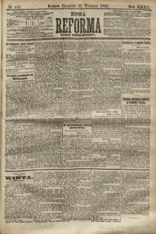 Nowa Reforma (numer popołudniowy). 1913, nr442