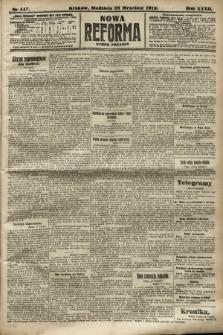 Nowa Reforma (numer poranny). 1913, nr447