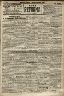 Nowa Reforma (numer poranny). 1913, nr451