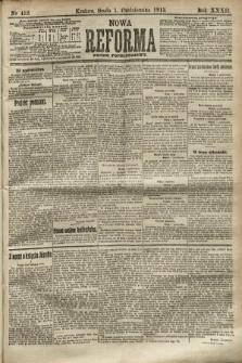 Nowa Reforma (numer popołudniowy). 1913, nr452