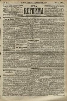 Nowa Reforma (numer popołudniowy). 1913, nr458