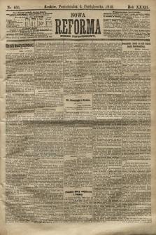 Nowa Reforma (numer popołudniowy). 1913, nr460