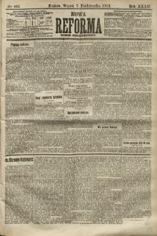 Nowa Reforma (numer popołudniowy). 1913, nr462