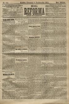 Nowa Reforma (numer popołudniowy). 1913, nr466