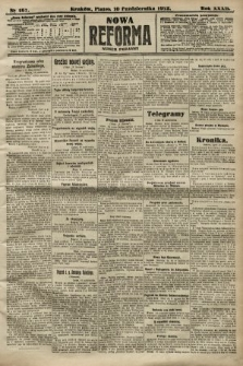 Nowa Reforma (numer poranny). 1913, nr467