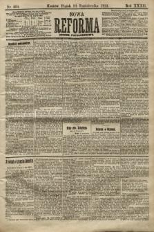 Nowa Reforma (numer popołudniowy). 1913, nr468