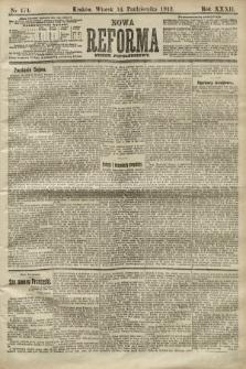 Nowa Reforma (numer popołudniowy). 1913, nr474