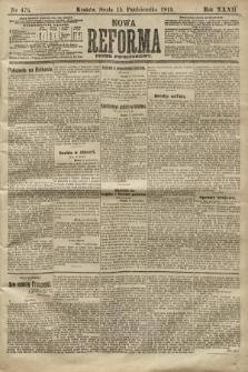 Nowa Reforma (numer popołudniowy). 1913, nr476