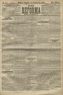 Nowa Reforma (numer popołudniowy). 1913, nr478