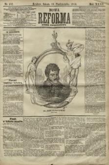 Nowa Reforma (numer popołudniowy). 1913, nr482