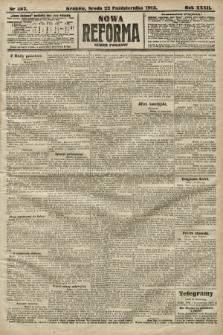 Nowa Reforma (numer poranny). 1913, nr487