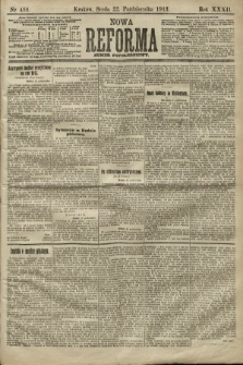 Nowa Reforma (numer popołudniowy). 1913, nr488