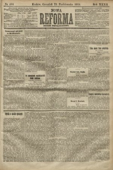 Nowa Reforma (numer popołudniowy). 1913, nr490