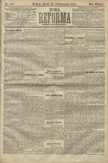Nowa Reforma (numer popołudniowy). 1913, nr492