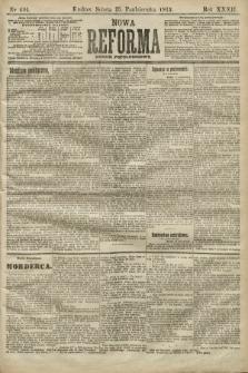 Nowa Reforma (numer popołudniowy). 1913, nr494