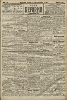 Nowa Reforma (numer poranny). 1913, nr499