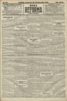 Nowa Reforma (numer poranny). 1913, nr501