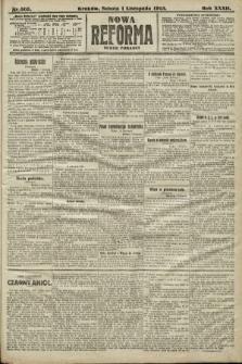 Nowa Reforma (numer poranny). 1913, nr505