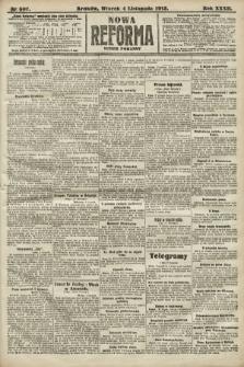 Nowa Reforma (numer poranny). 1913, nr507