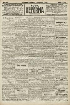 Nowa Reforma (numer poranny). 1913, nr509
