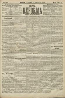 Nowa Reforma (numer popołudniowy). 1913, nr512