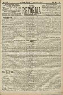 Nowa Reforma (numer popołudniowy). 1913, nr514