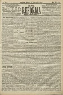 Nowa Reforma (numer popołudniowy). 1913, nr516