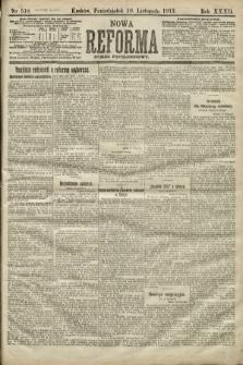 Nowa Reforma (numer popołudniowy). 1913, nr518