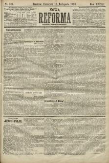 Nowa Reforma (numer popołudniowy). 1913, nr524