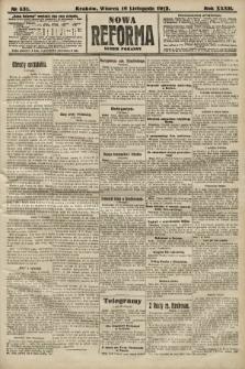 Nowa Reforma (numer poranny). 1913, nr531