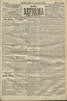 Nowa Reforma (numer popołudniowy). 1913, nr534