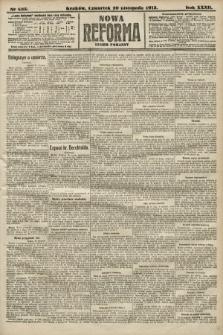 Nowa Reforma (numer poranny). 1913, nr535
