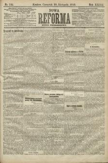 Nowa Reforma (numer popołudniowy). 1913, nr536
