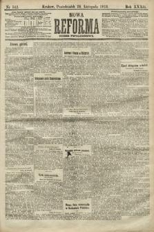 Nowa Reforma (numer popołudniowy). 1913, nr542