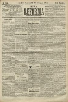 Nowa Reforma (numer popołudniowy). 1913, nr542 [2]