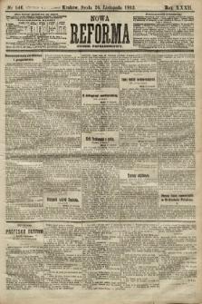 Nowa Reforma (numer popołudniowy). 1913, nr546