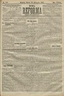 Nowa Reforma (numer popołudniowy). 1913, nr552