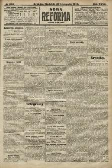 Nowa Reforma (numer poranny). 1913, nr553