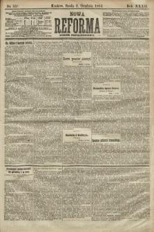 Nowa Reforma (numer popołudniowy). 1913, nr558
